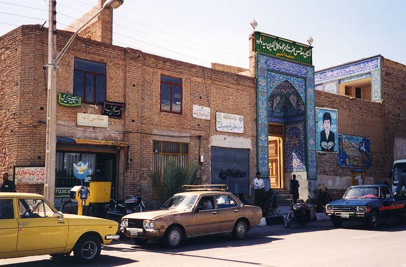 Réaliser un voyage sur mesure en Iran